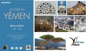 Invitation Un jour au Yemen