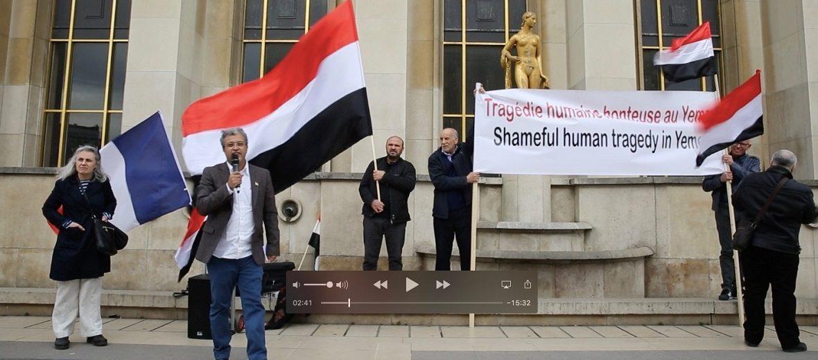 Salam For Yemen